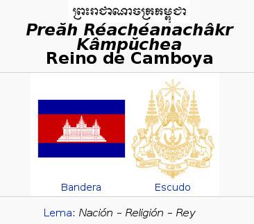 bandera-camboya.jpg