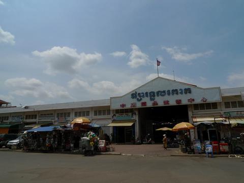 ciudad-camboya.jpg