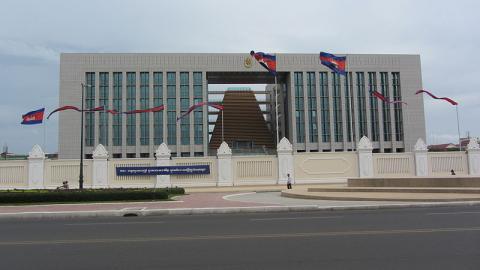turismo-camboya.jpg